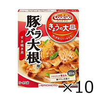 Ajinomoto CookDo Kyo no Ozara, Pork Belly Japanese Radish, 100g x 10