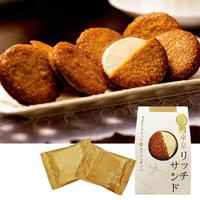 東京Rich Sand 白巧克力夾心餅乾 6個裝