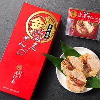 Tokyo Tsukiji Ebi Kin Shrimp Senbei