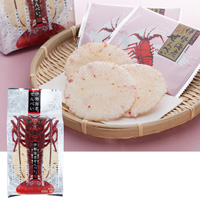Japanese Spiny Lobster Senbei, Square Bag