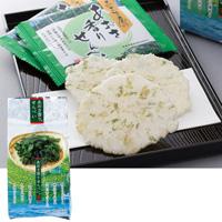 Sea Lettuce Aroma Senbei, Square Bag