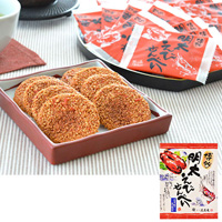 Hakata Fuubian, Hakata Mentai Shrimp Senbei, 14