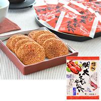 Hakata Fuubian, Hakata Mentai Shrimp Senbei, 42