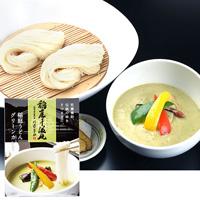 Sato Yosuke Shoten Inaniwa Udon, Green Curry