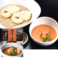 Sato Yosuke Shoten Inaniwa Udon, Red Curry