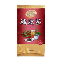 Value Pack Genpicha Tea, 60 Packets (3g x 20 Packets x 3 Bags)