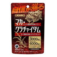 マカ・クラチャイダム 34.5g (100粒/ 1粒345mg)