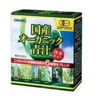 Japanese Organic Aojiru 30 Packets
