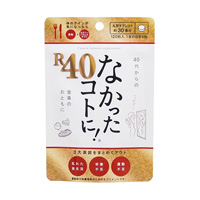 Nakatta Kotoni! Over-40s Calorie Balance Supplement (120 Tablets)