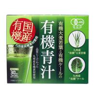 Kyushu Organic Barley Grass & Organic Kale Aojiru, 3g x 30 Bags