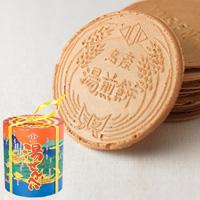 長崎銘菓 入徳 湯せんぺい 24枚入