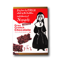 Nagasaki Confectionery, CRUZ Crunch Chocolate, Coffee, 6