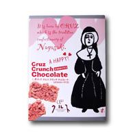 長崎銘菓 クルス クランチチョコレート さちのかイチゴ 6個入