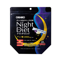 ORIHIRO Night Diet Granule (3g x 20)