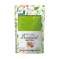 ORIHIRO Botanical Diet Tea 20 bags