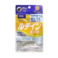 DHC 營養補品 葉黃素 護眼 20天份 (20粒)