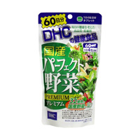 DHC 国産パーフェクト野菜 60日分 (240粒)