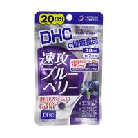 DHC 營養補品 速攻藍莓 20天份 (40粒)
