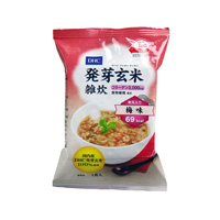 DHC Germinated brown rice porridge (collagen, agar) plum flavor 1 serving
