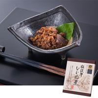 松阪まるよし 三重県名産松阪牛しぐれ煮