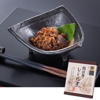 Matsusaka Maruyoshi   Mie's Simmered Matusaka Beef