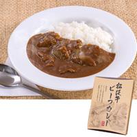 松阪まるよし 三重県名産松阪牛ビーフカレー