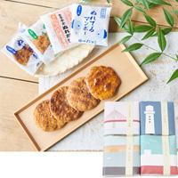 銚子のイシガミ ぬれ煎餅味くらべ 8枚入