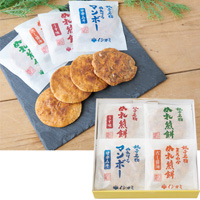 Choshi no Ishigami   Nuresenbei Assorted 4 Varieties 12 Units