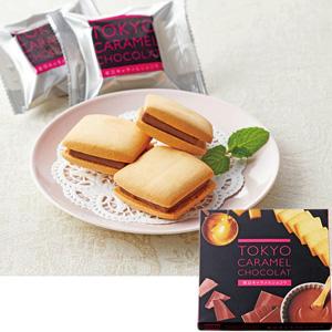 Tokyo Caramel Chocolat