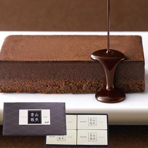 Aoyama Street Pudding Shop  Aoyama Walk Chocolat 4 Units