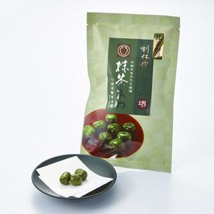 利休侘茶 抹茶糖