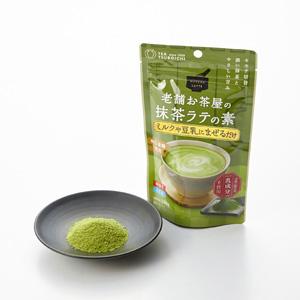 Shinise Ochaya Instant Matcha Latte