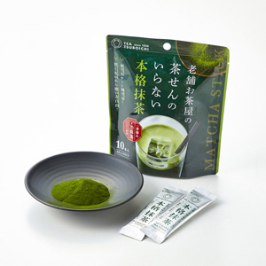 Authentic Matcha Tea Without The Need Of Whisk