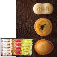 ★ Tokushima Confectionery 3 types 14 pieces