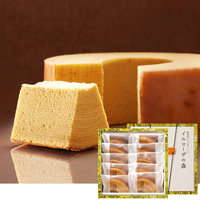 ★ IL ROSA Forest Baumkuchen 10 cut pieces