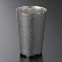 Spirits Cup, Drop Pattern, Beer Glass