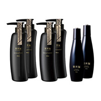 kurobihatu Hair Care Set (Shampoo x 2, Treatment x 2, Scalp Essence x 2)
