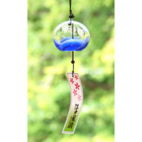 Edo Wind Chime, Wave & Plover