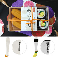 Sushi Sukeroku Socks, 3-Pair Set