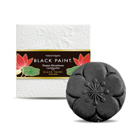 Premium Black Paint Soap, 120g