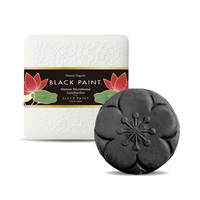 Premium Black Paint Soap, 60g