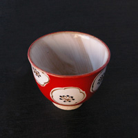 Ume Roman Sencha Teacup, Red