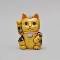 Maneki Neko, Feng Shui (Large), Gold [Kakinuma Ningyo]