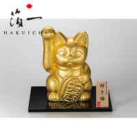Hakuichi Maneki Neko, Right Hand, Extra Large
