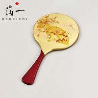 Hakuichi Uraraka Hand Mirror