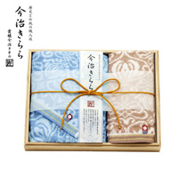 [Kirara] Ehime Imabari Face Towel, Hand Towel Set, w/Wooden Box
