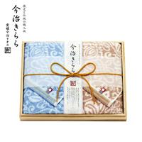 [Kirara] Ehime Imabari Face Towel, 2-Piece Set, w/Wooden Box