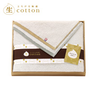 [Nama Cotton] Ehime Imabari Bath Towel w/Wooden Box