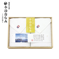 [Shiranami] Ehime Imabari Face Towel, Contains 2, w/Wooden Box
