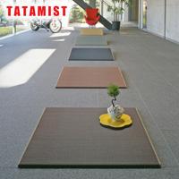 Floor Tatami